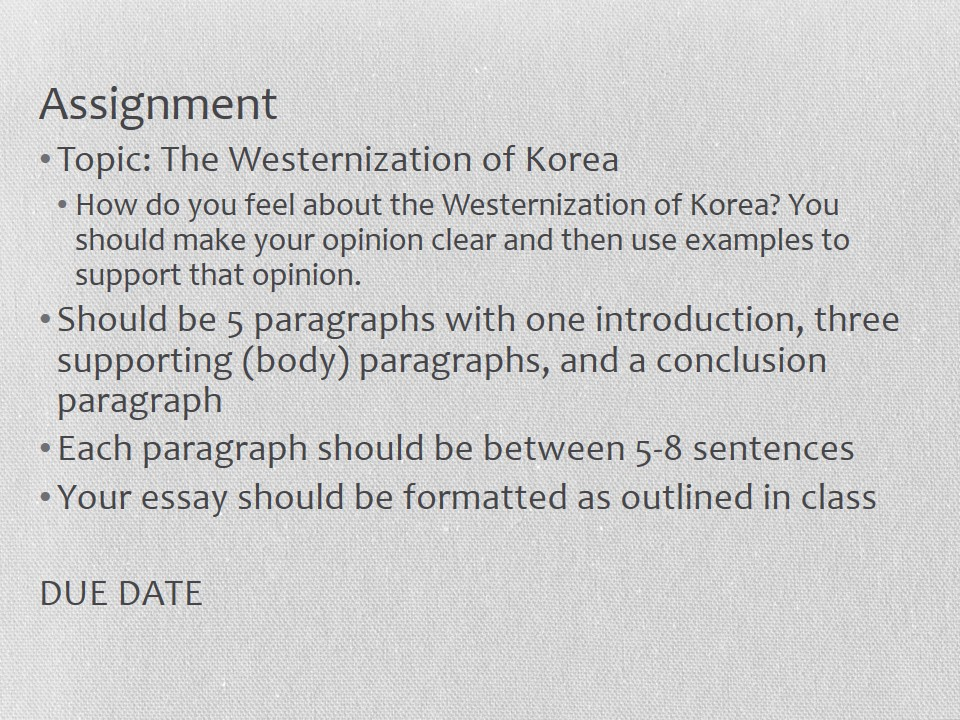 essay on westernisation